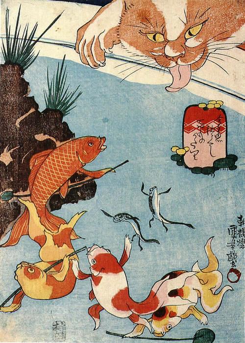 金魚づくし百物語1839