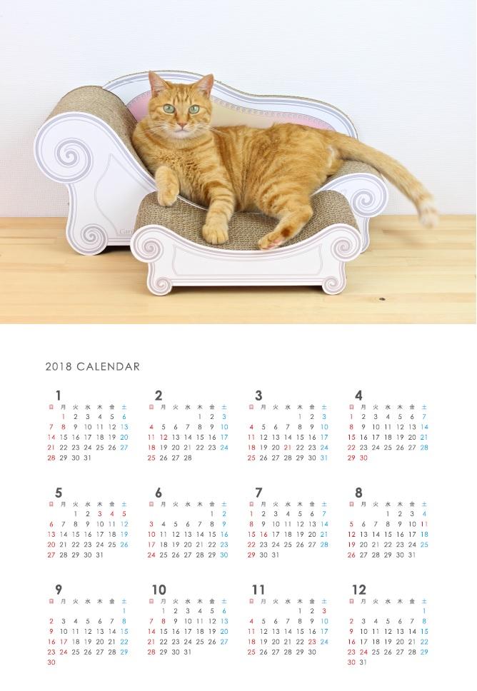 カリカリーナカレンダー
