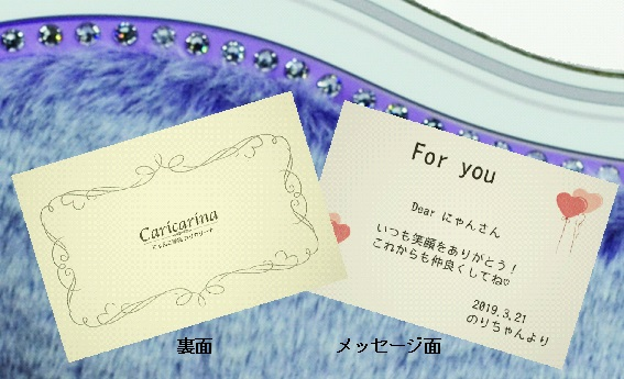 Card_sample