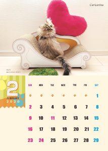 calendar2020-02