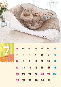 calendar2020-07