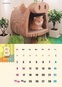 calendar2020-08