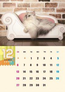 calendar2020-12