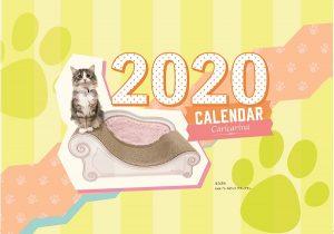 calendar2020-h1