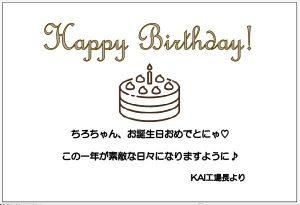 card_a_KAI