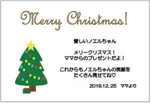 card_d