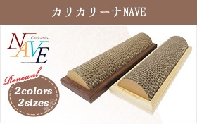 nave_300