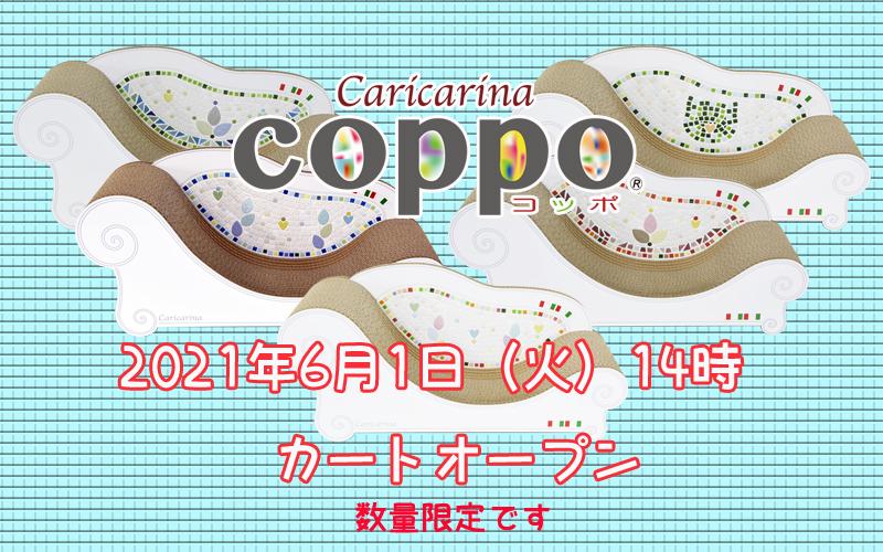 coppo210601