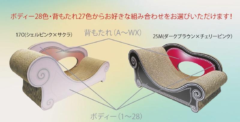 anatairo2021_body-seat